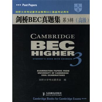 剑桥大学考试委员会推荐BEC高级考试用书:剑桥BEC真题集(第3辑 高级) pdf epub mobi txt 下载