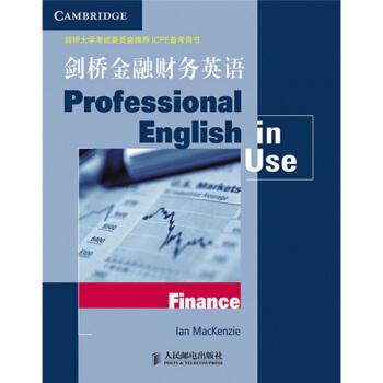 剑桥大学考试委员会推荐ICFE备考用书:剑桥金融财务英语 pdf epub mobi txt下载