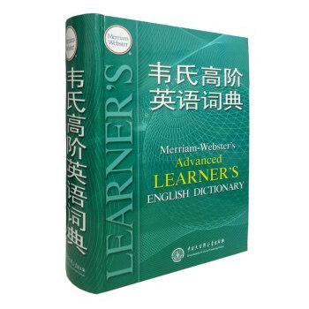 韦氏高阶英语词典 pdf epub mobi txt 下载