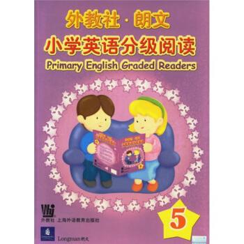 外教社朗文小学英语分级阅读5(附光盘) pdf epub mobi txt 下载