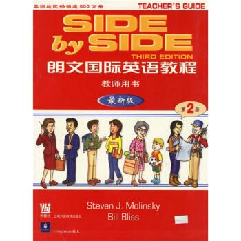 朗文国际英语教程2(教师用书)(最新版) pdf epub mobi txt 下载
