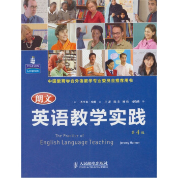 朗文英语教学实践(第4版) pdf epub mobi txt 下载