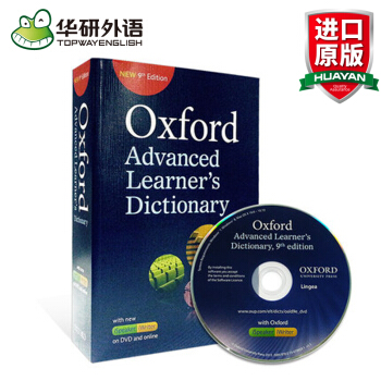 华研英文原版英英字典Oxford Dictionary 牛津高阶英语词典 第9版 pdf epub mobi txt 下载
