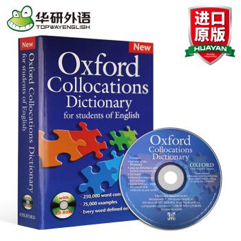 牛津英语搭配词典 Oxford Dictionary 英文原版英英字典 pdf epub mobi txt 下载