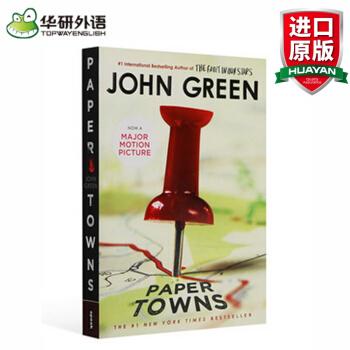 英文原版 Paper Towns 纸镇 英文原版青春小说 pdf epub mobi txt 下载