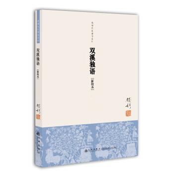 社会科学丛书、文集、连续出版物