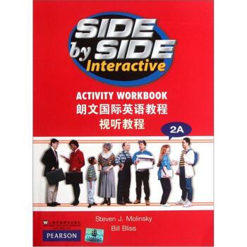 朗文国际英语教程视听教程(2A)(附光盘1张) pdf epub mobi txt 下载