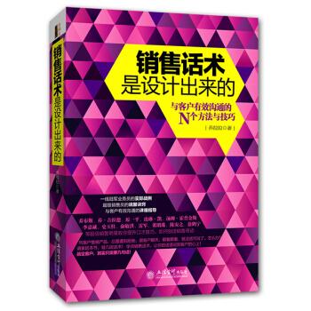 励志书籍 畅销书销售话术销售心理学书籍 微商市场营销管理学 二手房地产汽车销售技巧 兴盛乐 pdf epub mobi txt 下载