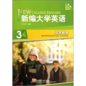 新编大学英语3:综合教程(第3版)(附光盘) pdf epub mobi txt下载