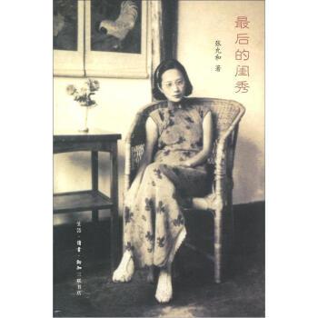 李嘉诚传-峥嵘_王朔:致女儿书(2015版) pdf epub mobi txt 下载 - 静流书站