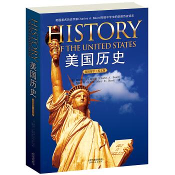 美国历史(英文版) [History of The United States] pdf epub mobi txt 下载