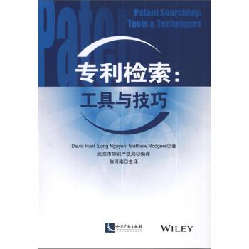社会科学文献检索