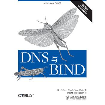 O'Reilly:DNS与BIND(第5版) pdf epub mobi txt 下载