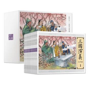 大图大字·三国演义连环画(套装1-12册) pdf epub mobi txt 下载