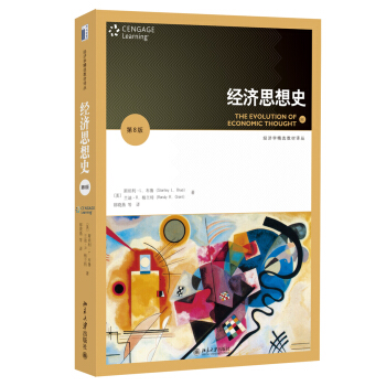 经济学精选教材译丛:经济思想史(第8版) pdf epub mobi 下载