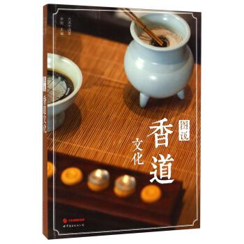 大美中国茶:图说香道文化 pdf epub mobi txt 下载