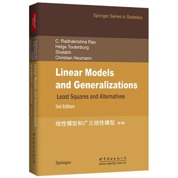 线性模型和广义线性模型(第3版) [Linear Models and Generalizations 3rd Edition] pdf epub mobi txt 下载