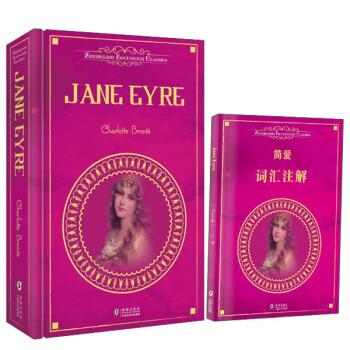 Jane Eyre简爱(英文原版 附赠词汇注解手册) pdf epub mobi txt 下载