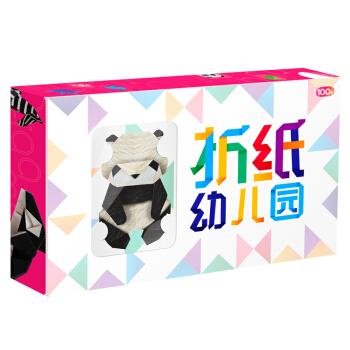 折纸幼儿园 100品类(附110张进口彩纸) [3-6岁] pdf epub mobi txt 下载