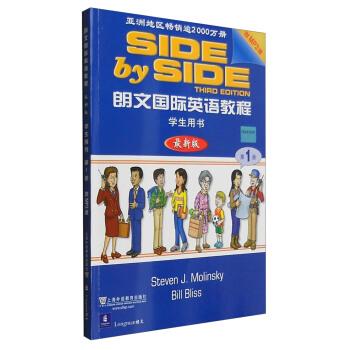 朗文国际英语教程 学生用书(第1册 最新版 附光盘) pdf epub mobi txt 下载