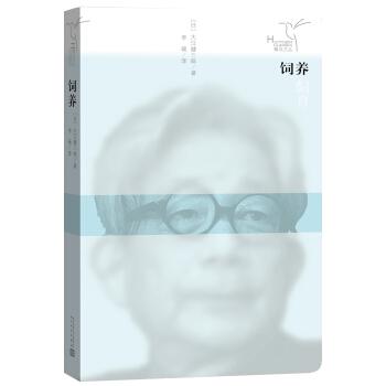 福尔摩斯探案全集pdf_大侦探福尔摩斯系列1-35(全套35册)小学生版 福尔摩斯探案全集 ...