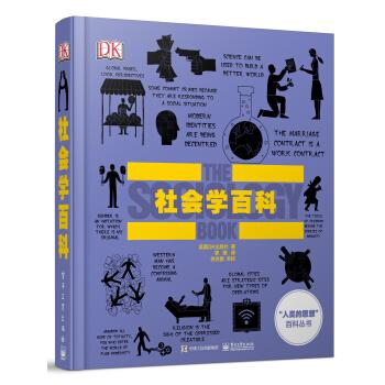 社会学百科(全彩) [THE SOCIOLOGY BOOK] pdf epub mobi txt 下载