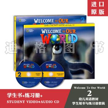 美国国家地理幼儿 Welcome To Our World2 学生用书和练习册套装 pdf epub mobi txt 下载