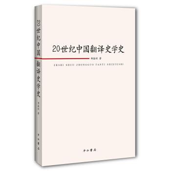外语教学/学术著作