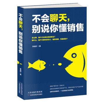 超越全书txt_配送中心布局仿真实训:Flexsim初级实训教程(附光盘) pdf epub ...