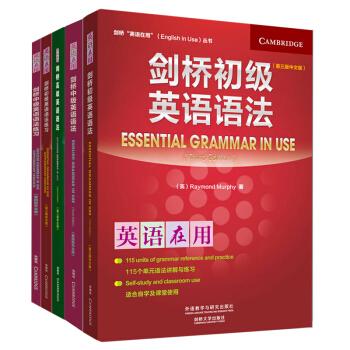 英语在用 剑桥英语语法 初级中级高级语法 语法练习组合 共5本 pdf epub mobi txt下载