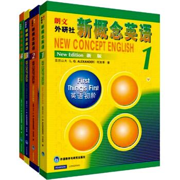 区域包邮:朗文新概念英语全套1-4册新概念英语教材全套基础英语学习书籍 pdf epub mobi txt 下载