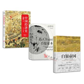 全球通史pdf下载_宗子维城:从考古材料的角度看公元前1000至前250年的中国社会 pdf ...