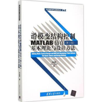seo 实战 密码 第 三 版 pdf