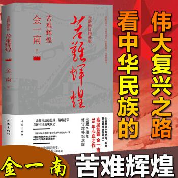 未来 简 史 英文 版 pdf
