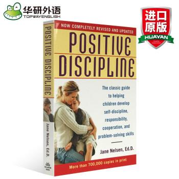 英文原版 正面管教 英文原版 Positive Discipline 育儿经典书籍 英文版 pdf epub mobi txt 下载