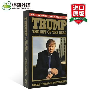 华研原版 交易的艺术 英文原版 Trump The Art of the Deal 特朗普 pdf epub mobi txt 下载