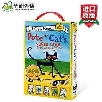 华研原版 儿童英文绘本 Pete the Cat 皮特猫英语阅读绘本合集5本盒装 I Ca pdf epub mobi txt 下载