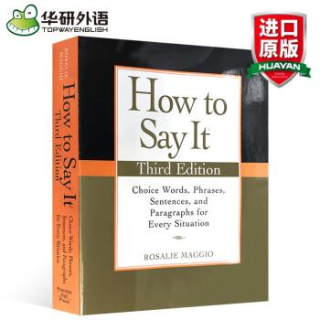 英文原版 如何表达 英文原版实用英语作文书 How to Say It 英文写作应用文书信 pdf epub mobi txt 下载