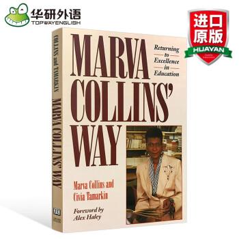 马文柯林斯的教育方法 英文原版 Marva CollinsWay 英文版 pdf epub mobi txt 下载