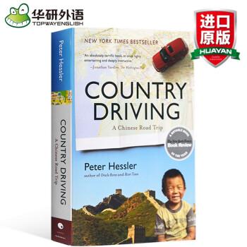 原版Country Driving 寻路中国 从乡村到工厂的自驾之旅 英文原版 何伟彼得海 pdf epub mobi txt 下载